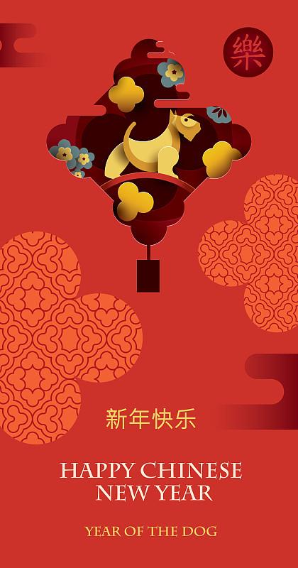 春节,贺卡,狗,矢量,黄色,象形文字,历日,中国,垂直画幅,传统