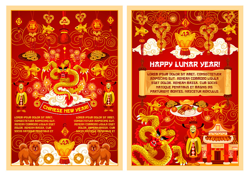 贺卡,矢量,春节,符号,松狮,象形文字,铸锭,桔子,拱门,中国元宵节