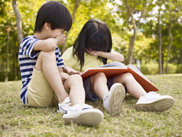 书儿童户外