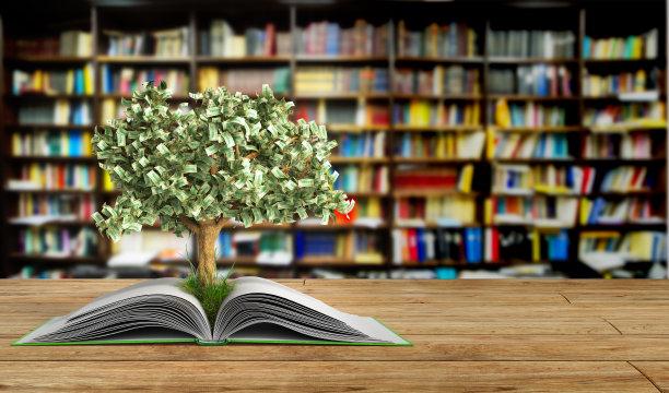 图书馆创意概念