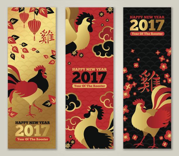 公鸡春节垂直画幅