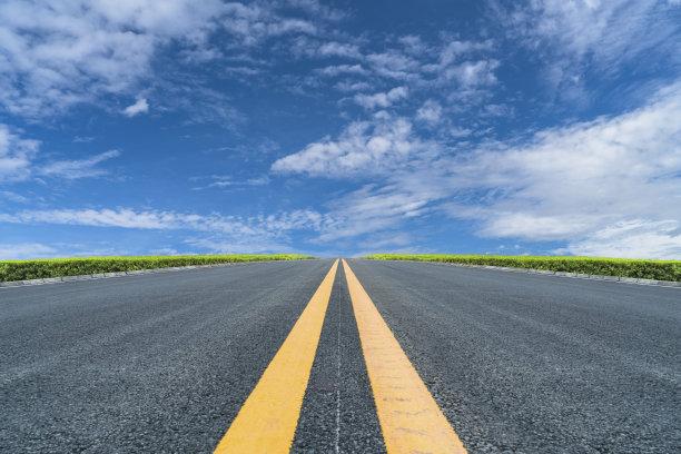 前进的道路天空美