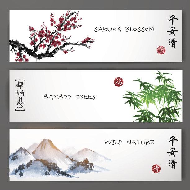 竹山脉传统