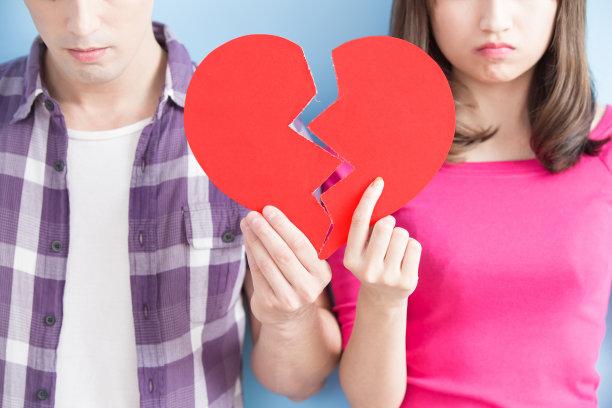 青年伴侣提举关系破裂