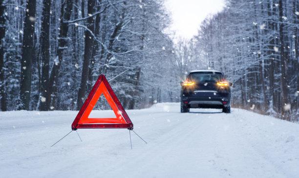 危险提示牌汽车