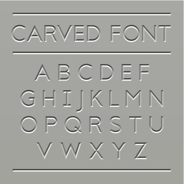 雕刻物字体图片