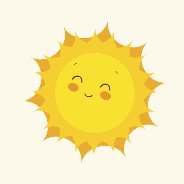 日光幸福绘画插图