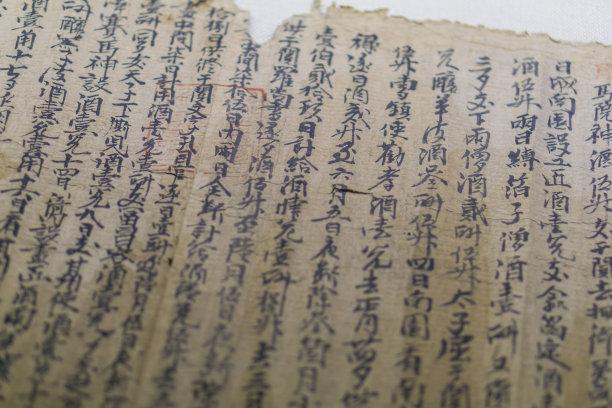 汉字古典式过去