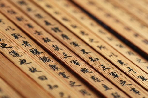 古董木制书