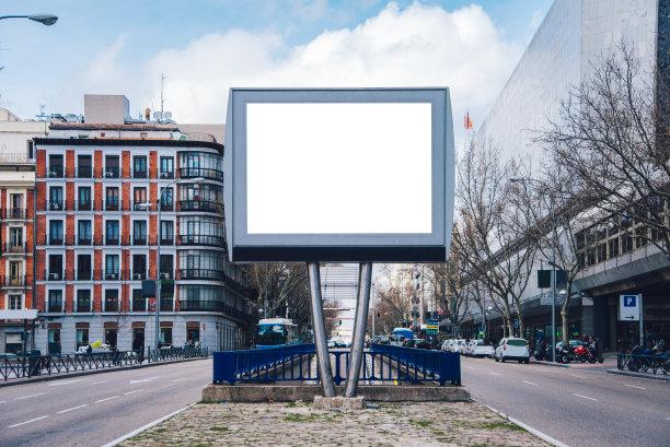 街道广告栏样机