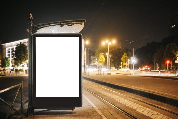 夜晚车站广告样机
