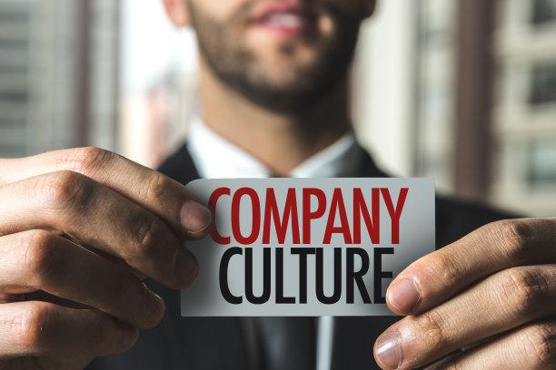 商务传统道德