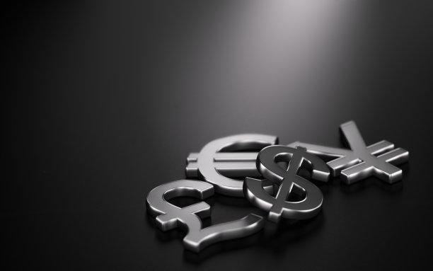 外币兑换全球财政图片