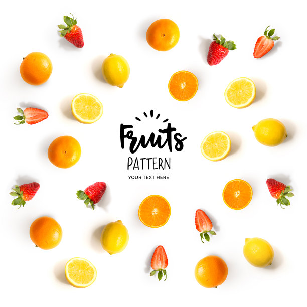 水果抽象图片