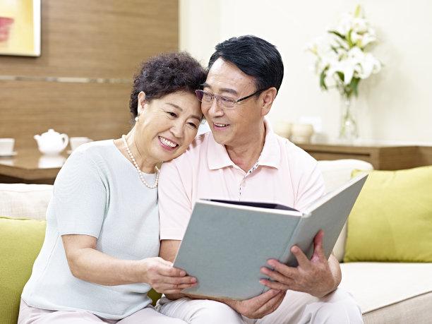老年人书伴侣