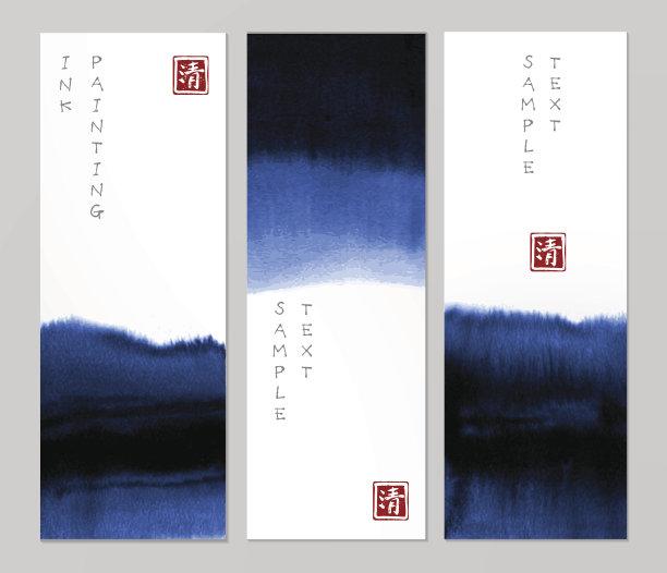水墨画日本抽象