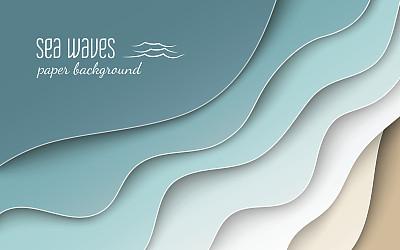 波浪海洋纸