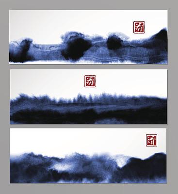 水墨画抽象标语