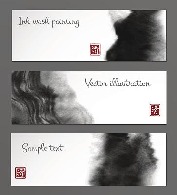 水墨画抽象黑色