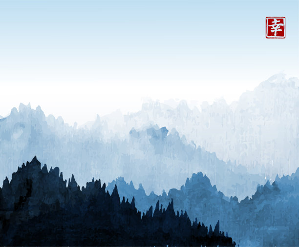 山水墨画森林