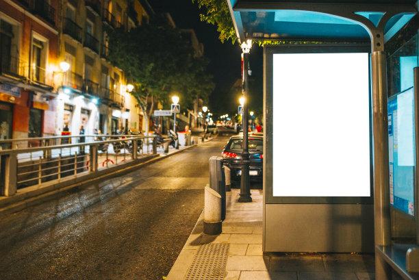 公共汽车站海报样机