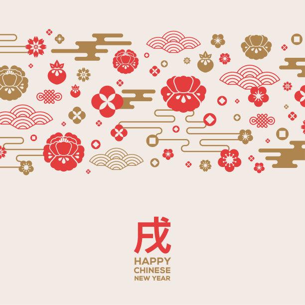 式样贺卡春节