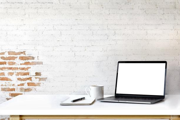 白色界面的笔记本电脑