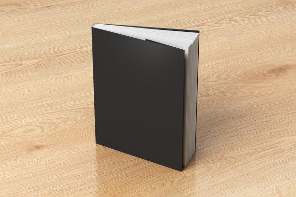 书灰尘包装纸