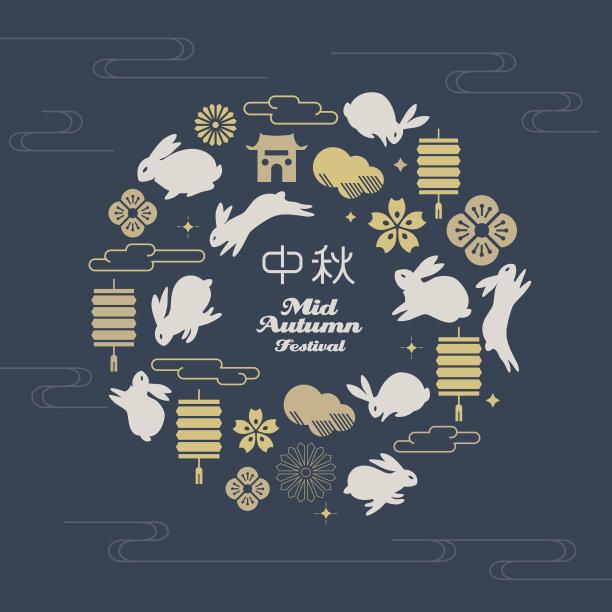 秋天传统节日中间