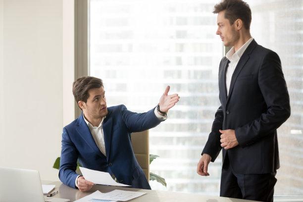 经理职业交谈