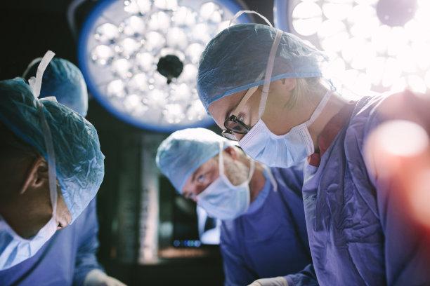 专心手术团队