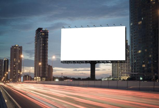 路边空白广告栏