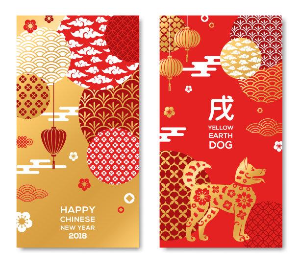 式样红色春节