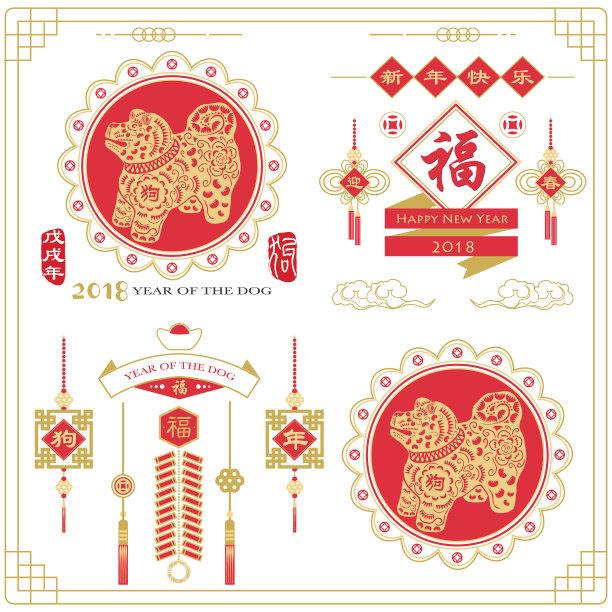 春节装饰品中国元宵节