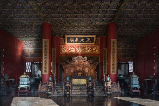 王座宫殿故宫