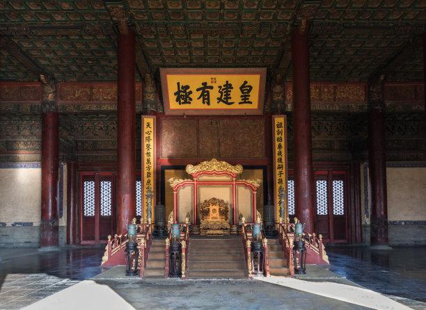 王座故宫保和殿