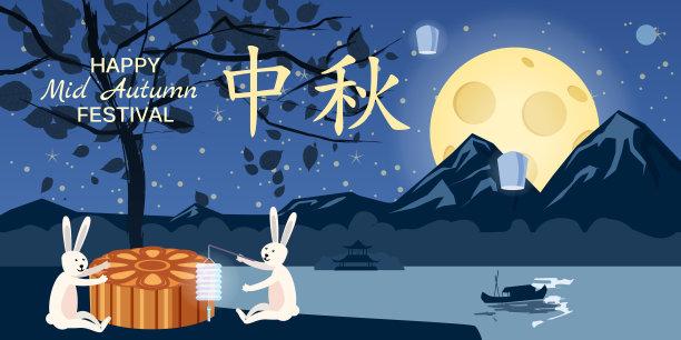 贺卡兔子夜晚