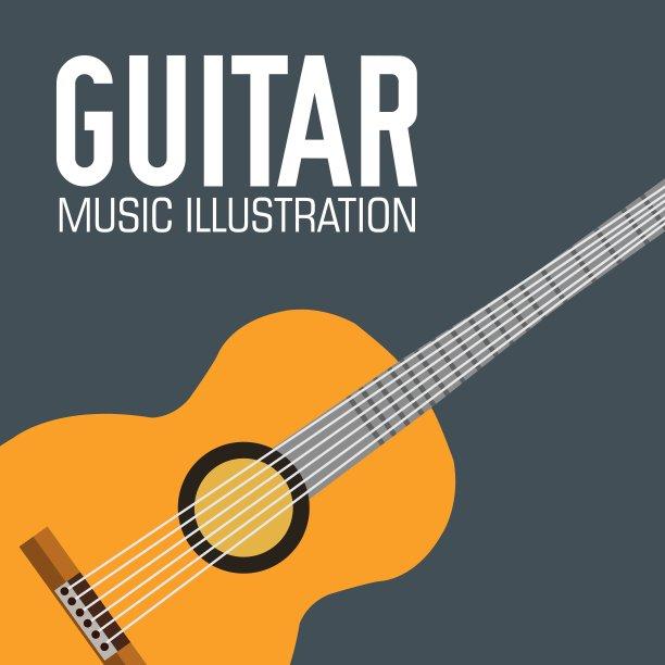 矢量背景吉他