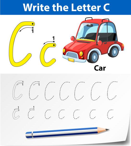 字母,痕迹,英文字母c