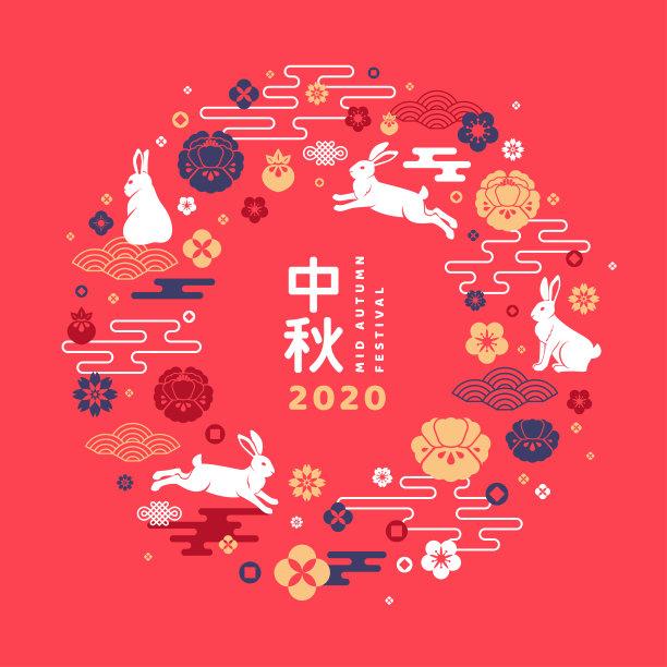 秋天2020传统节日
