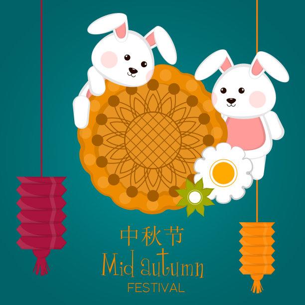 传统节日秋天海报