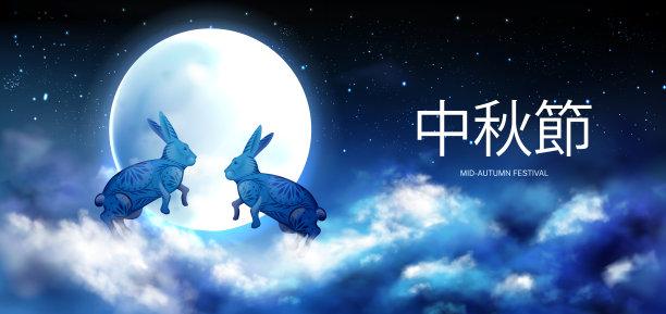 传统节日兔子天空