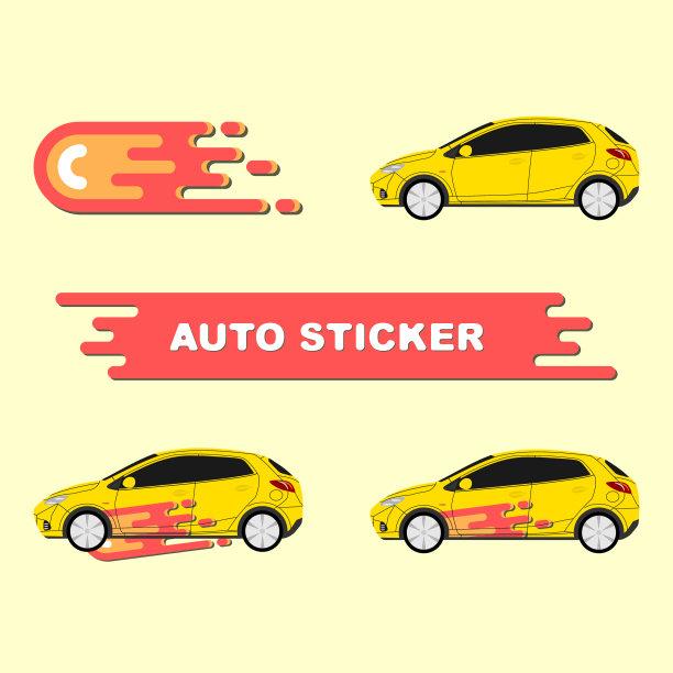 汽车,标签,矢量