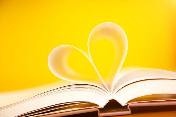图书馆情人节卡图片