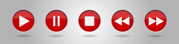 音乐红色按钮