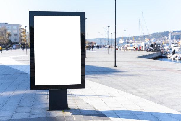 布告栏垂直画幅空白的