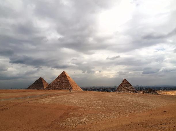 天空金字塔时间