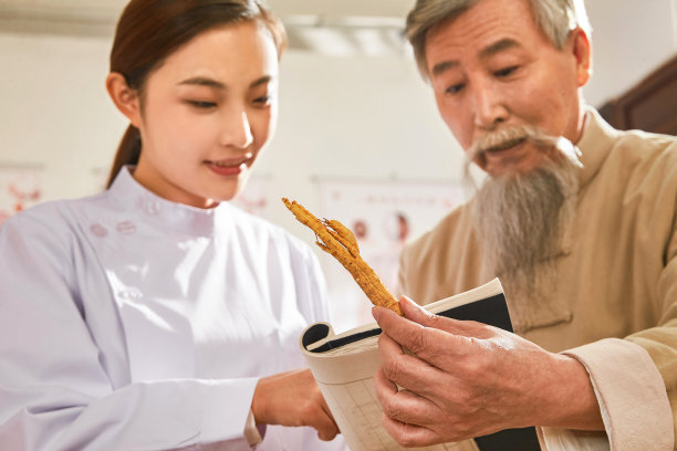中医老年人成分