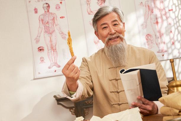中医老年人研究