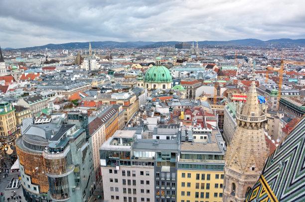 奥地利欧洲城市